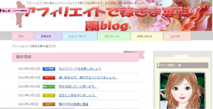meinblog1